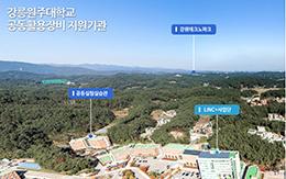 viwinter